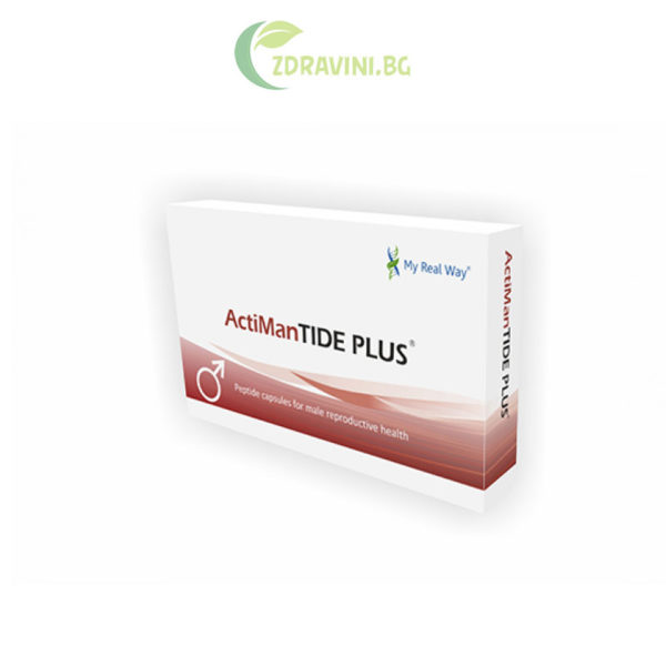 "Пептиди MyRealWay ""ActiManTIDE PLUS"" 30 капсули"