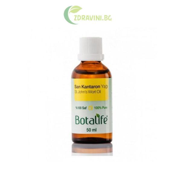 Натурално масло от жълт кантарион на Св. Йоан - 100 % чисто, 50 мл