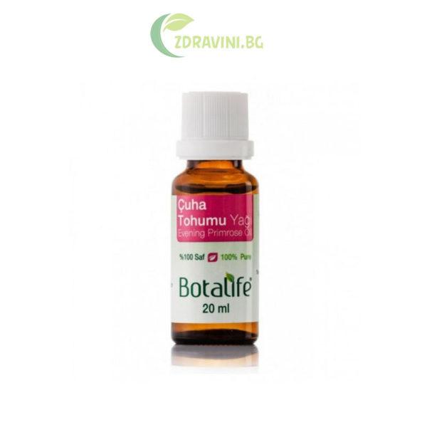 Натурално масло от вечерна иглика - 100 % чисто, студено пресовано, 20 мл