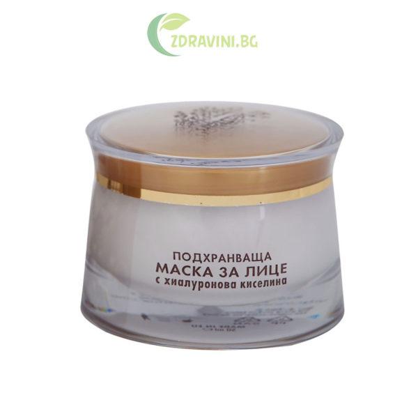 SEASTARS Подхранваща маска за лице CHOCOLATE - 50мл