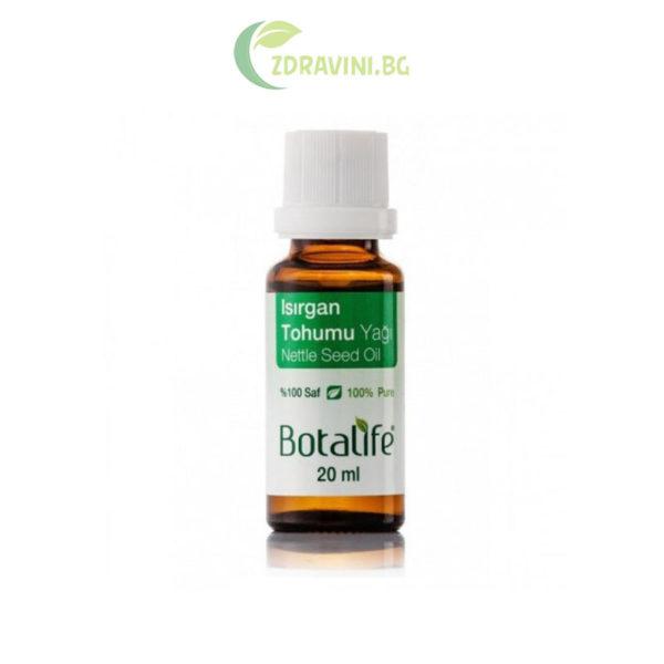 Натурално масло от семена на коприва - 100 % чисто, студено пресовано, 20 мл