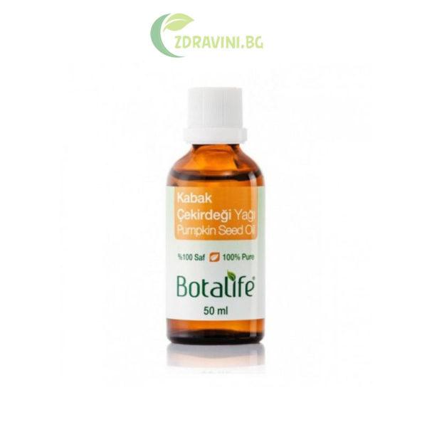 Натурално масло от семки на тиква - 100 % чисто, студено пресовано, 50 мл